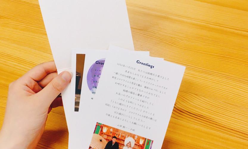 手持ち Just married デザイン5-C-3.jpg
