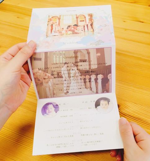 手持ち Just married デザイン3-D-2.jpg