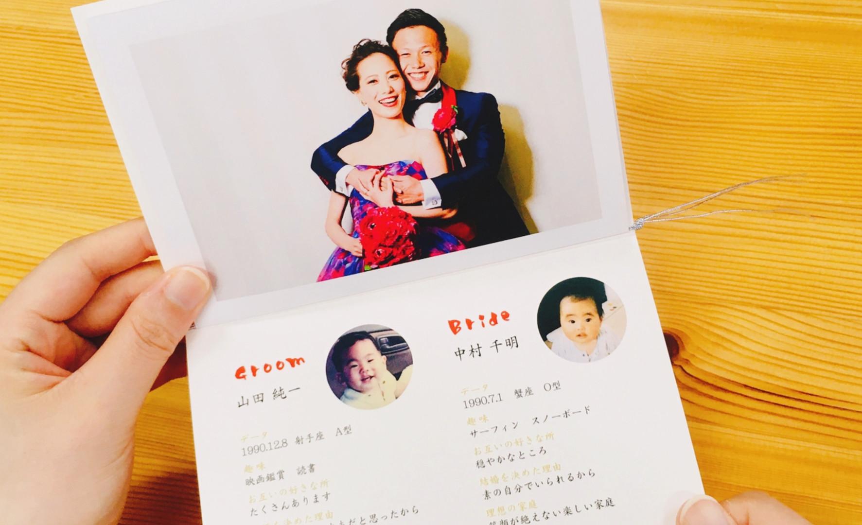 手持ち Just married デザイン9-B-4.jpg