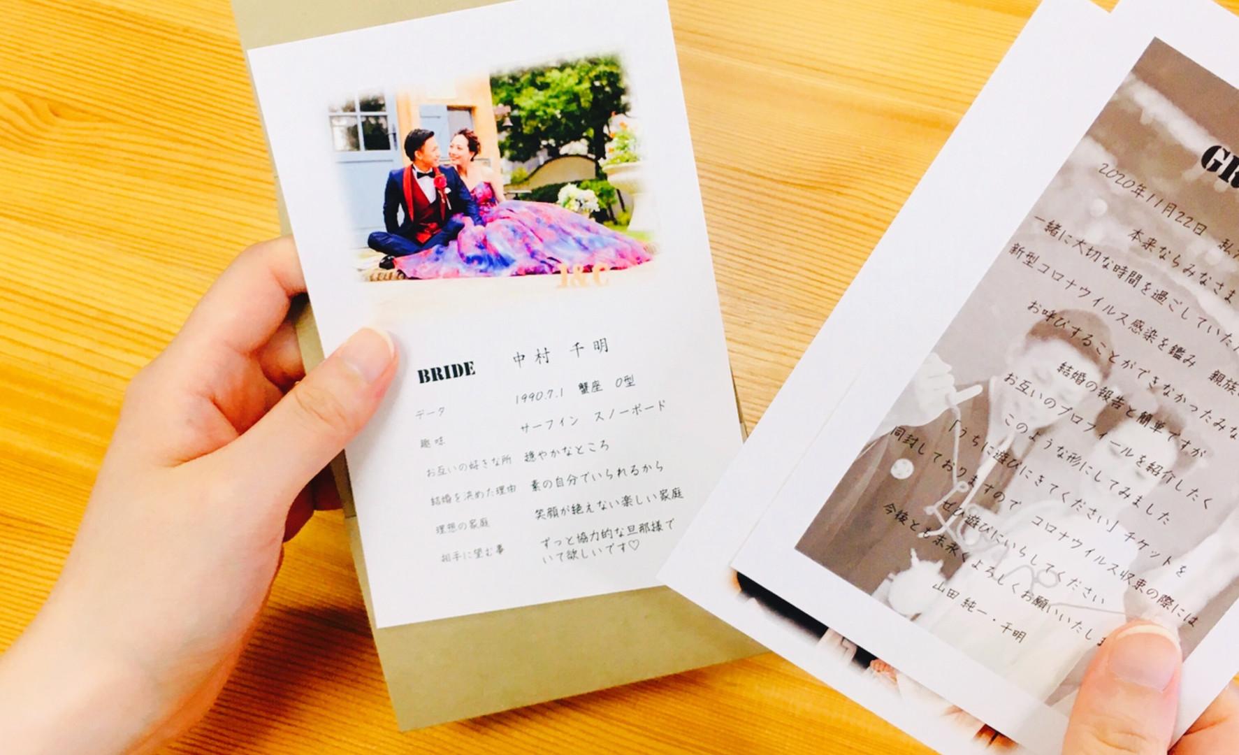 手持ち Just married デザイン2-C-5.jpg