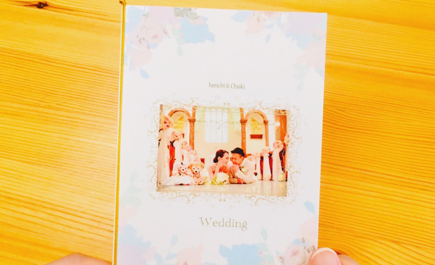 手持ち Just married デザイン3-B-1.jpg