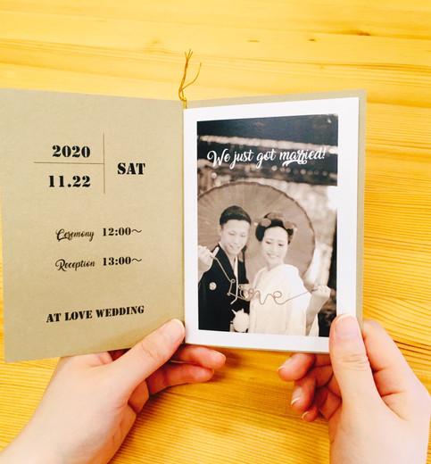 手持ち Just married デザイン2-B-2.jpg