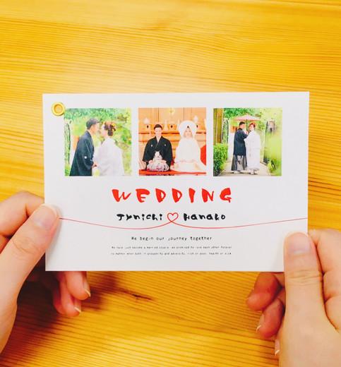 手持ち Just married デザイン9-E-1.jpg