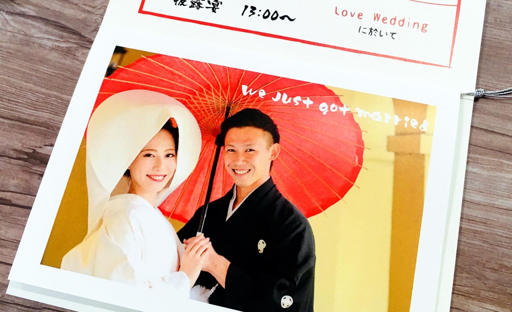 Just married デザイン9-B-3.jpg