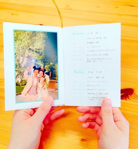 手持ち Just married デザイン1-B-4.jpg