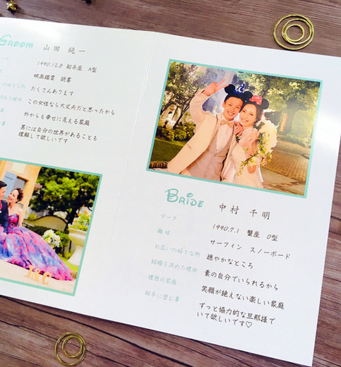 Just married デザイン1-D-4.jpg