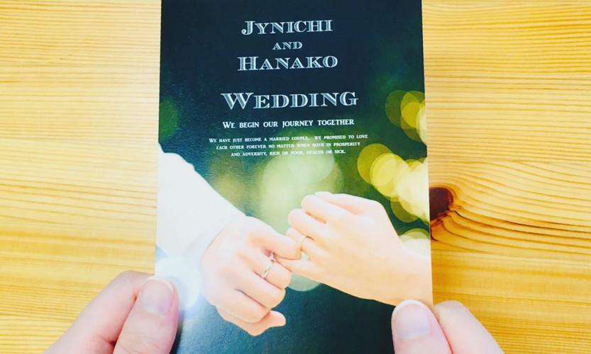 手持ち Just married デザイン6-A-1.jpg