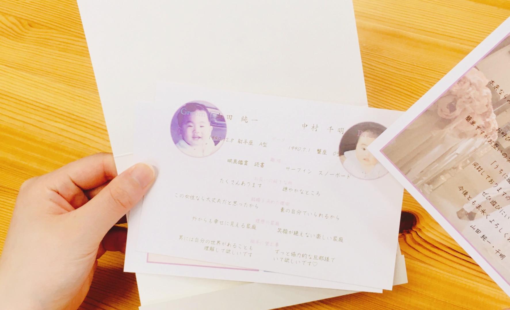 手持ち Just married デザイン3-C-4.jpg