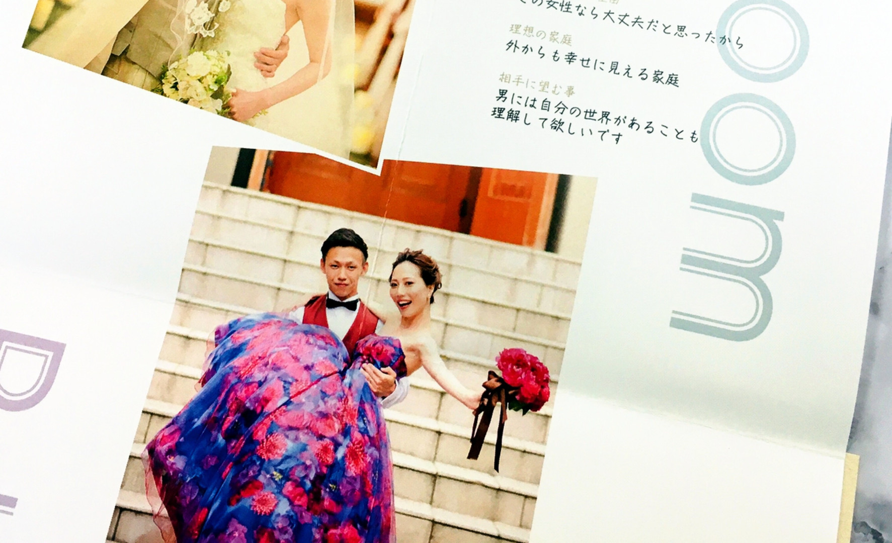 Just married デザイン7-A-5.jpg