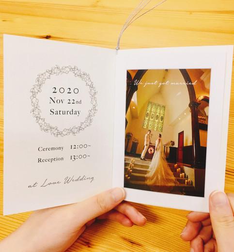 手持ち Just married デザイン10-B-2.jpg