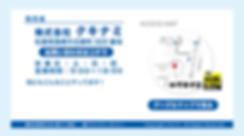 アクアエース-サイト-Ver.2-6.png