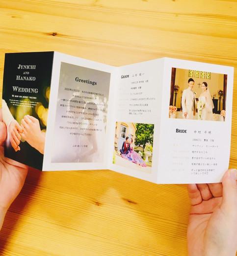 手持ち Just married デザイン6-D-4.jpg