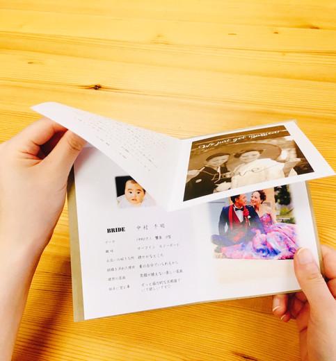 手持ち Just married デザイン2-A-4.jpg