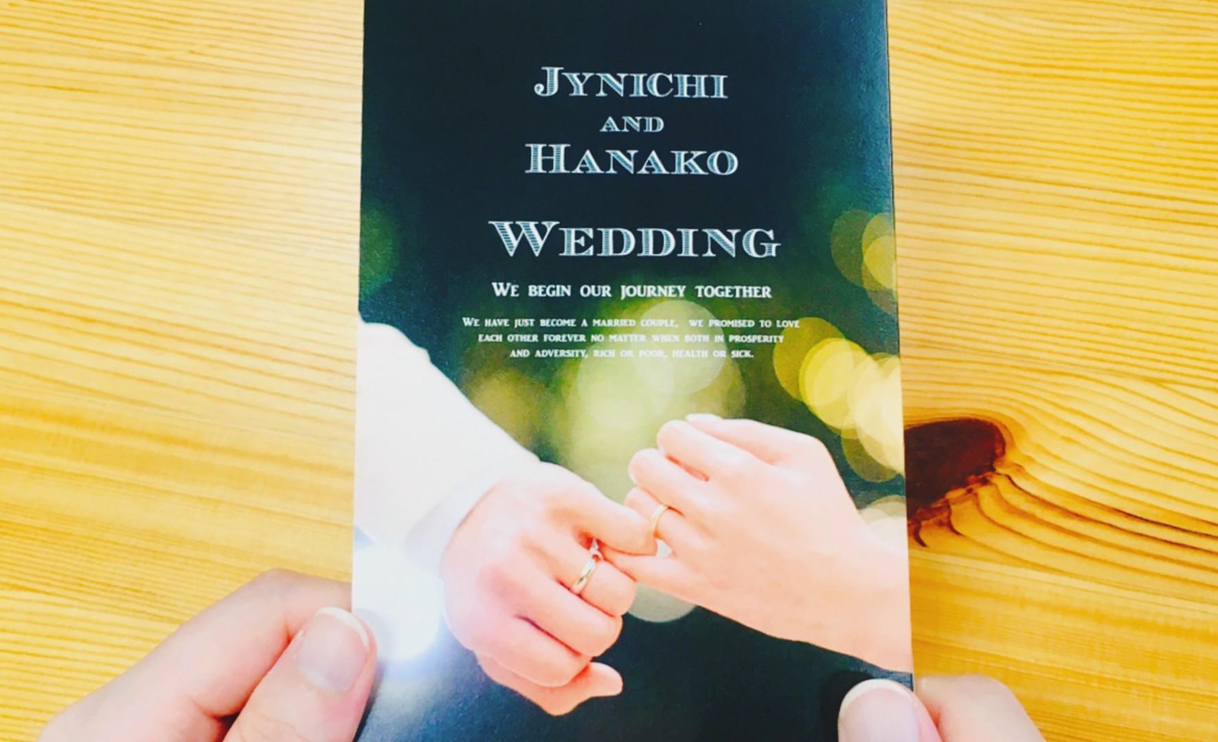 手持ち Just married デザイン6-D-1.jpg