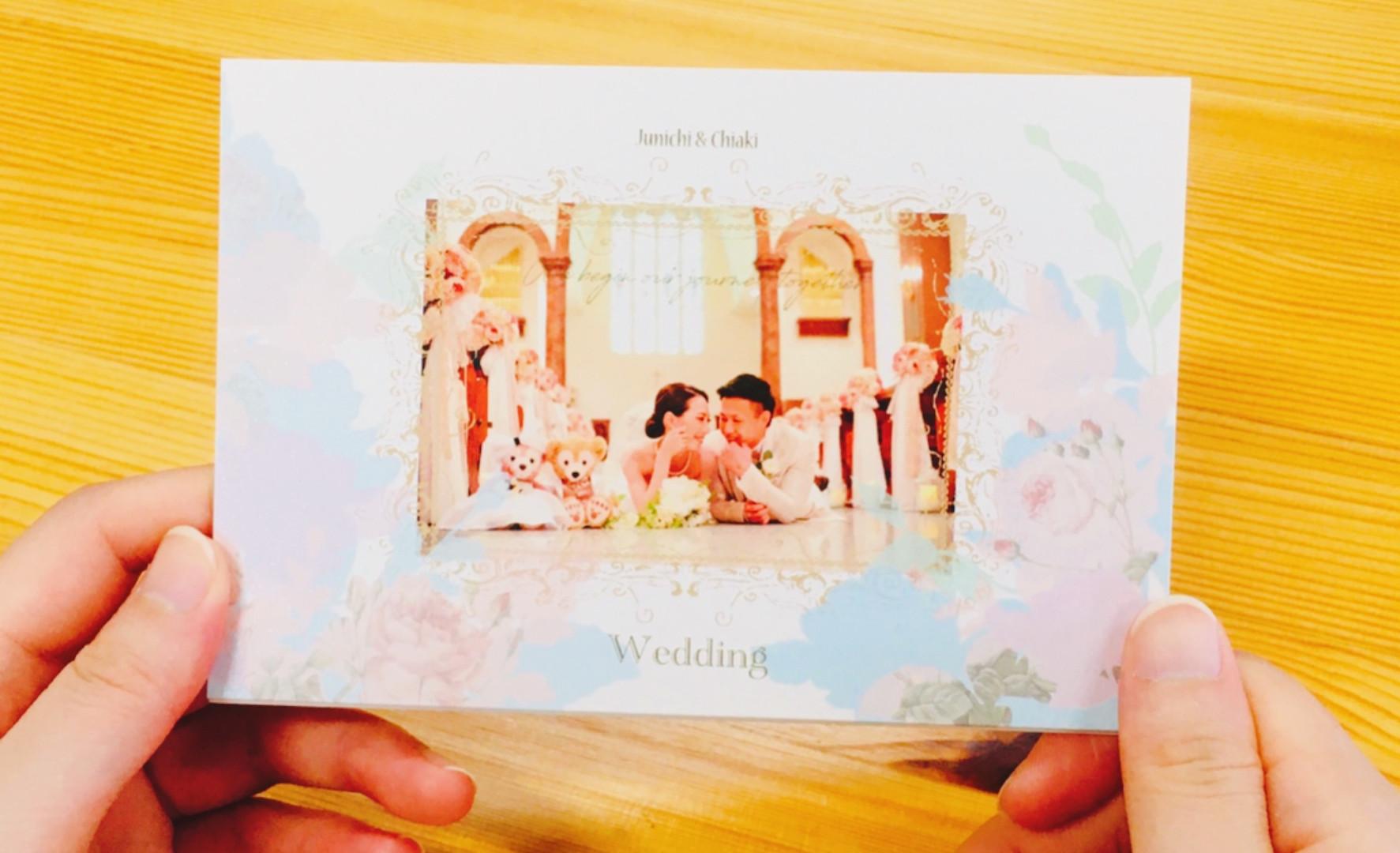 手持ち Just married デザイン3-D-1.jpg