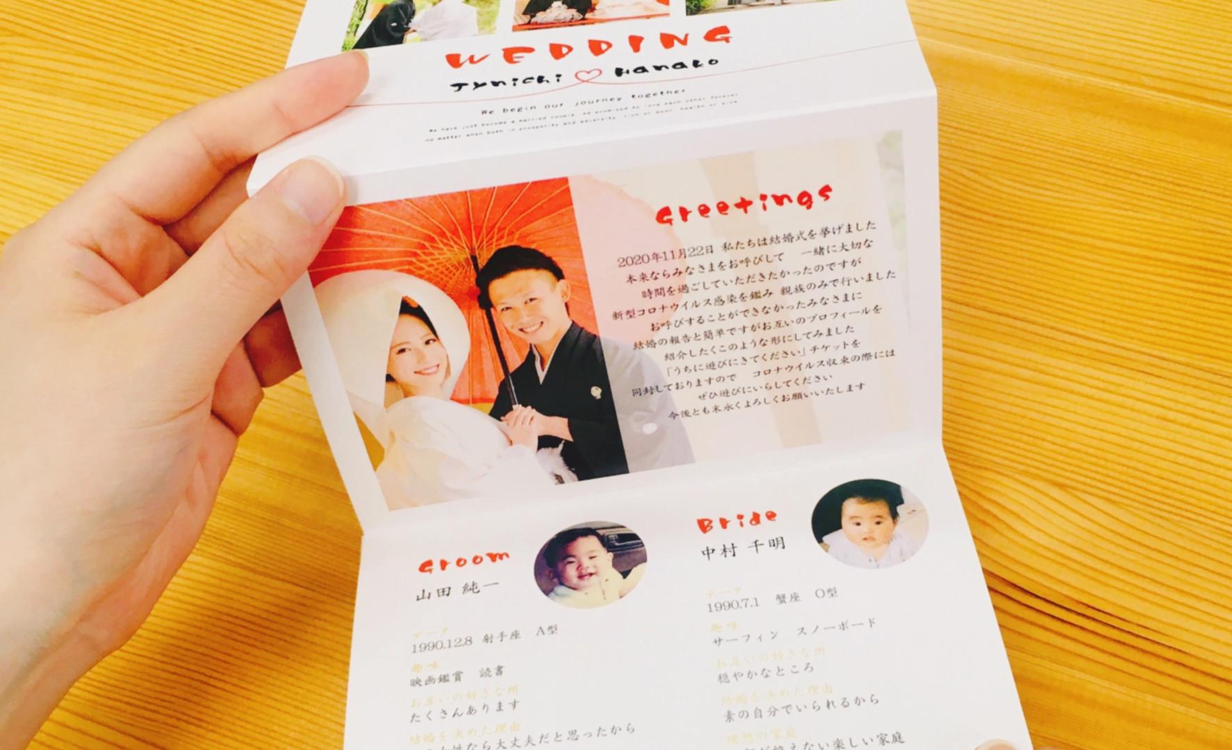 手持ち Just married デザイン9-D-2.jpg