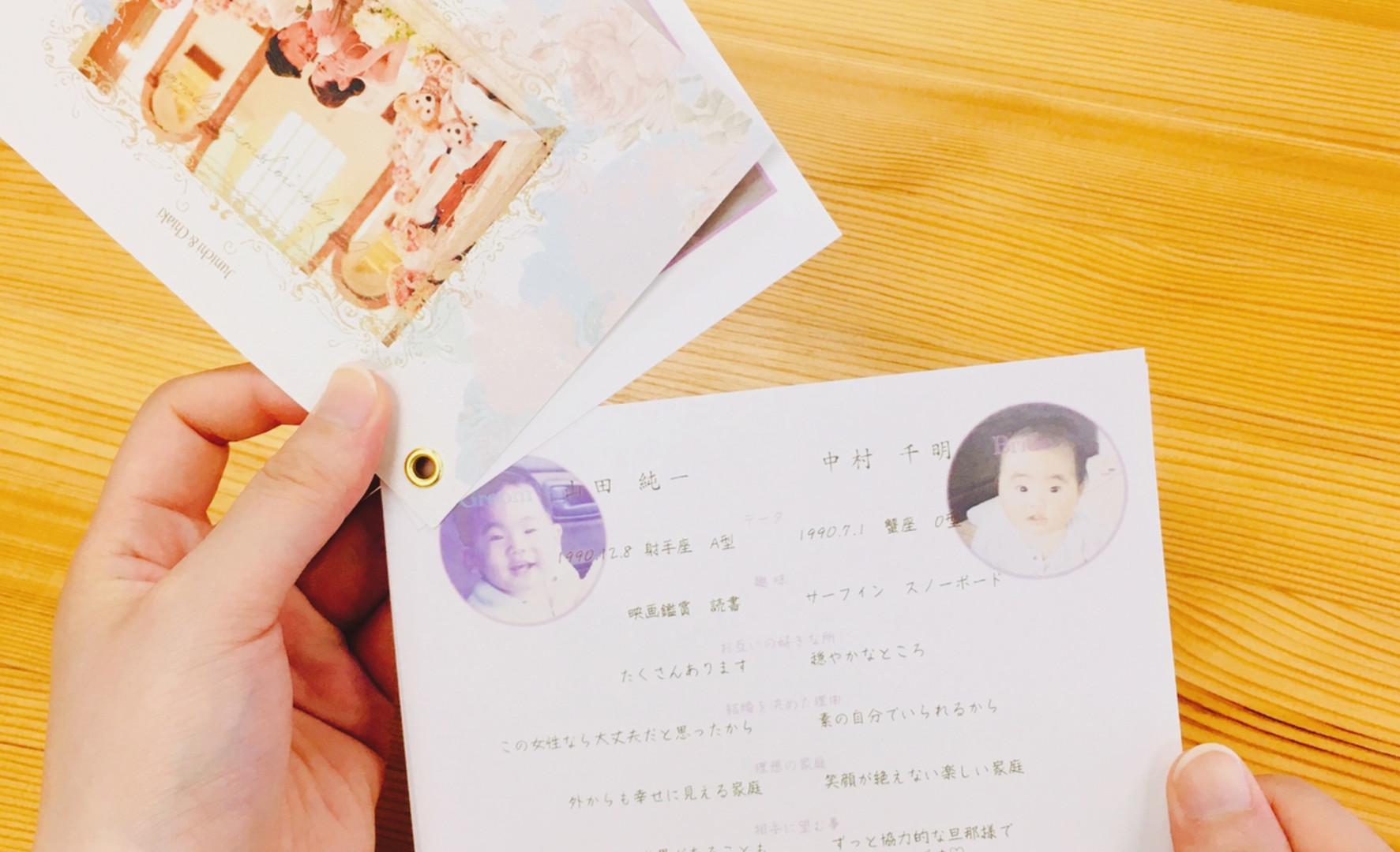 手持ち Just married デザイン3-E-3.jpg