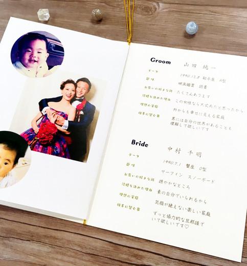 Just married デザイン5-B-5.jpg
