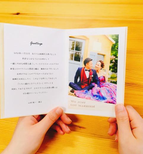 手持ち Just married デザイン7-A-3.jpg