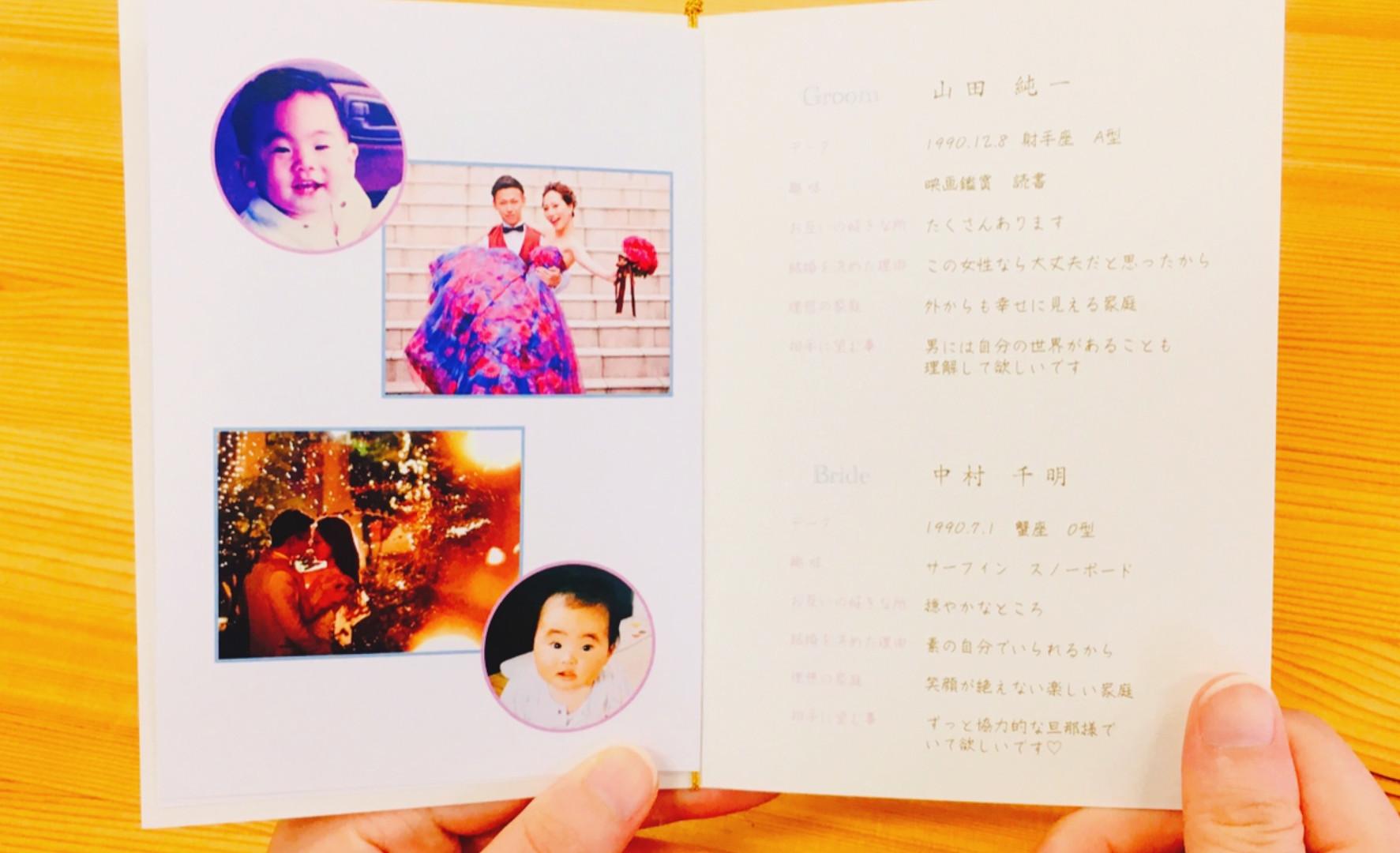 手持ち Just married デザイン3-B-4.jpg
