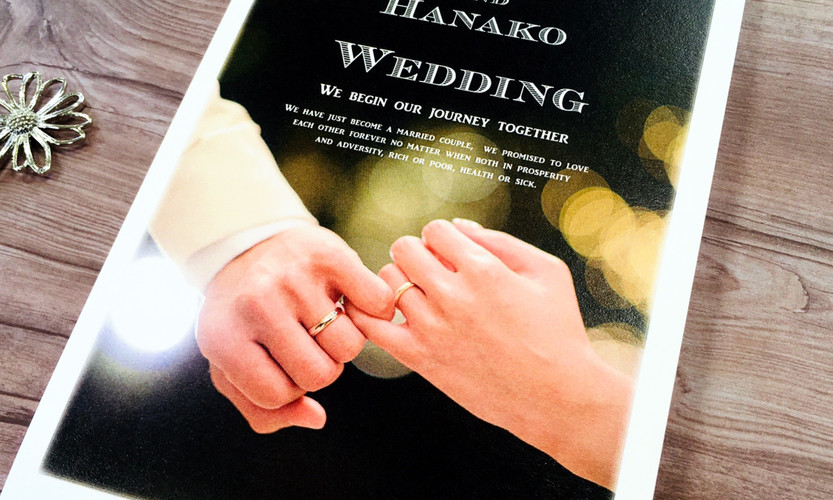 Just married デザイン6-C-2.jpg