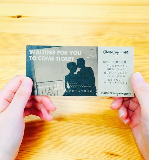 手持ち Just married デザイン2-Welcomeチケット.jpg