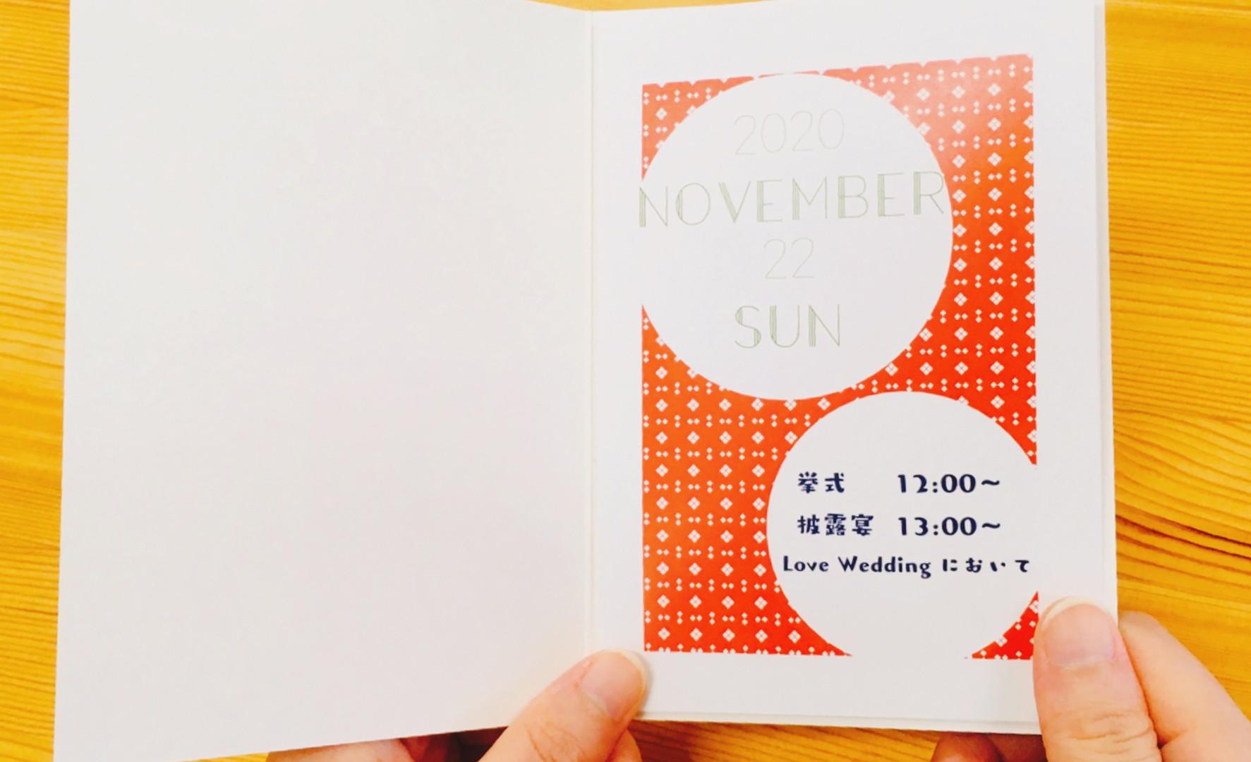 手持ち Just married デザイン5-A-2.jpg
