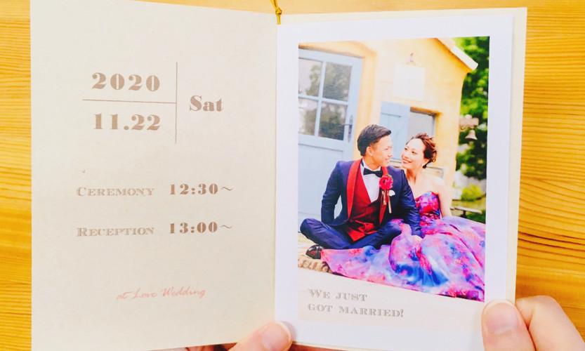 手持ち Just married デザイン7-B-2.jpg