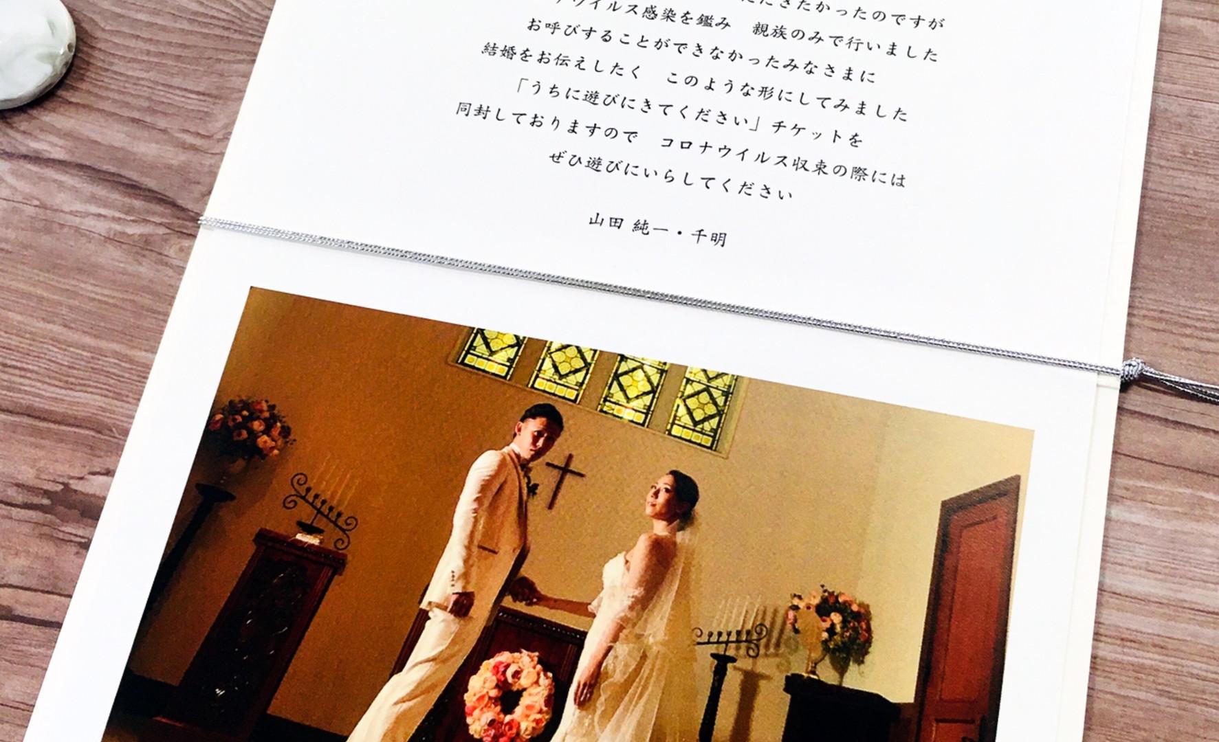 Just married デザイン9-B-4.jpg