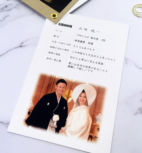 Just married デザイン2-E-4.jpg