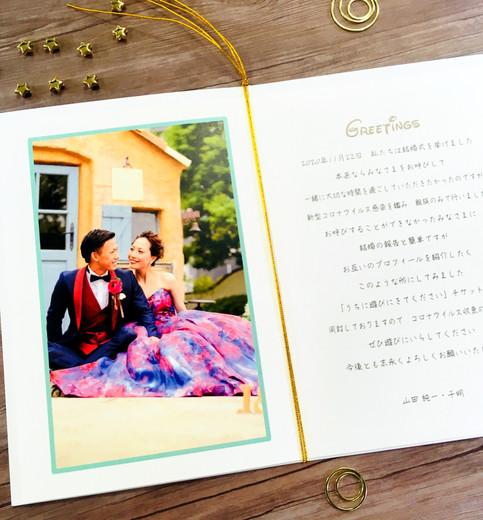 Just married デザイン1-B-5.jpg