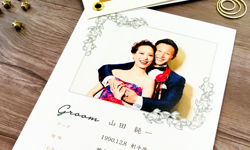 Just married デザイン10-E-4.jpg