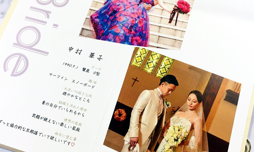 Just married デザイン7-A-6.jpg