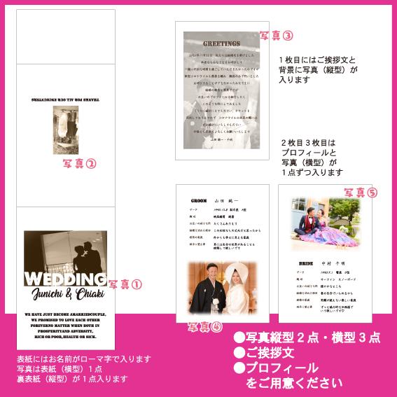 印刷箇所詳細 2-C.png