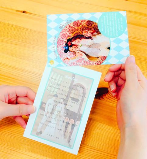 手持ち Just married デザイン1-E-2.jpg