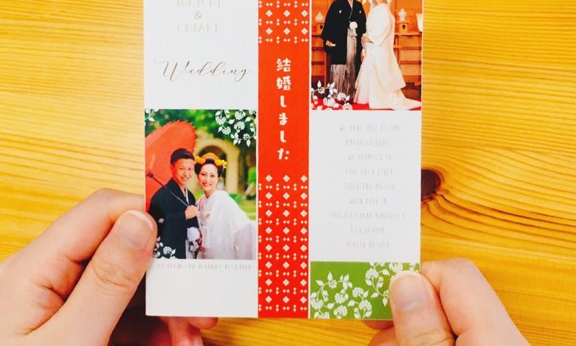 手持ち Just married デザイン5-E-1.jpg