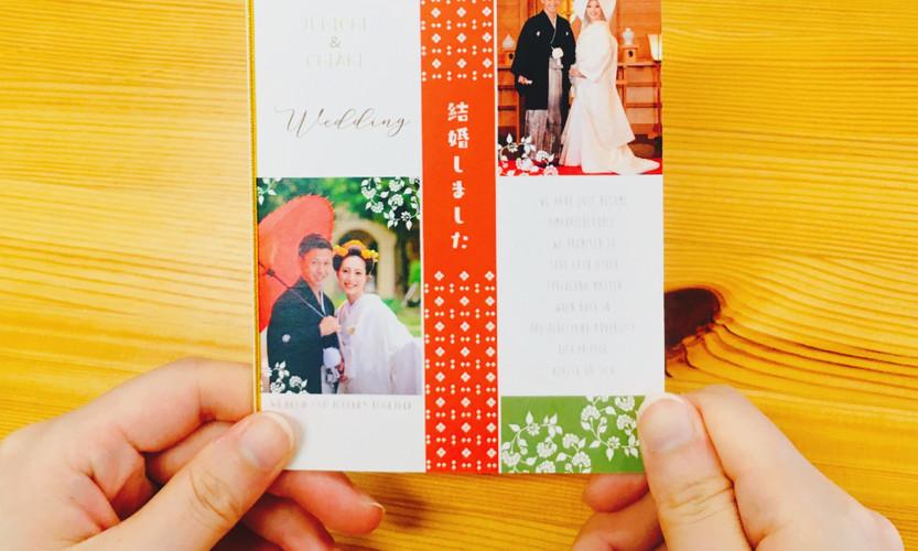 手持ち Just married デザイン5-B-1.jpg