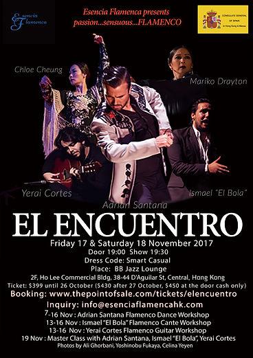 Flamenco performance El Encuentro