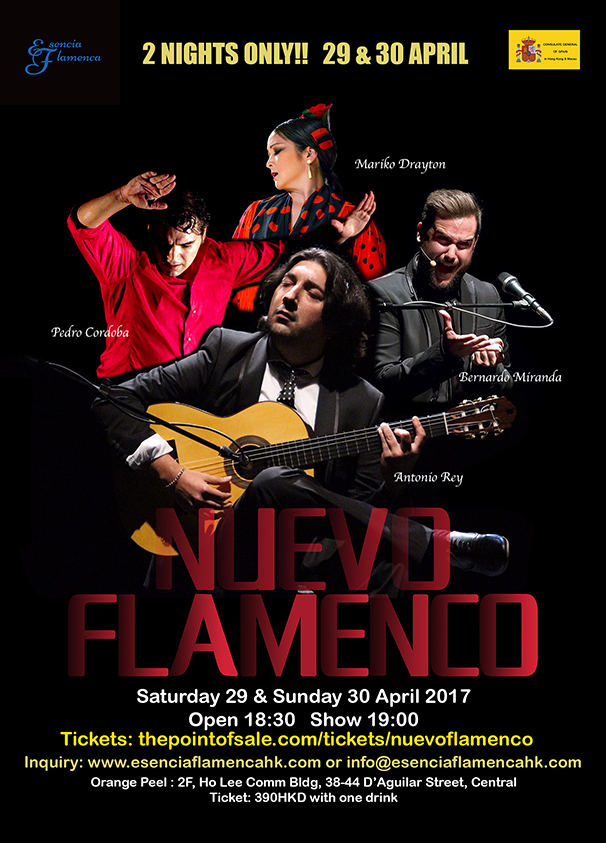 Nuevo Flamenco  29&30 April