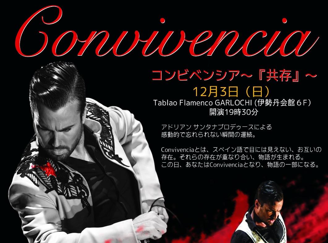 Convivencia Tokyo