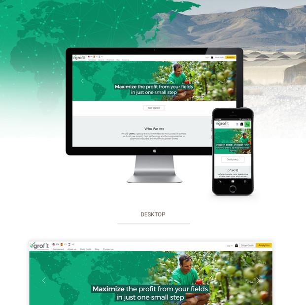 אפיון ועיצוב אתר
