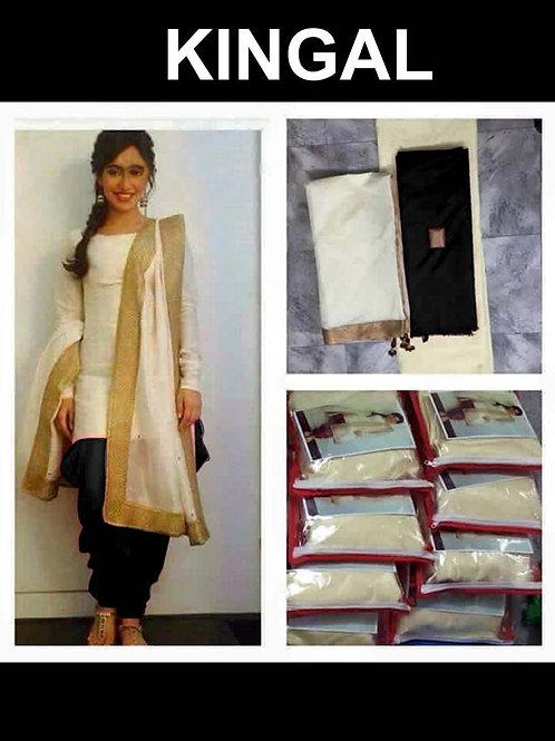 01 Cream and Black Bhagalpuri Designer Suit