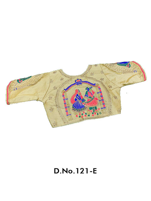 121E Designer Blouse Collection