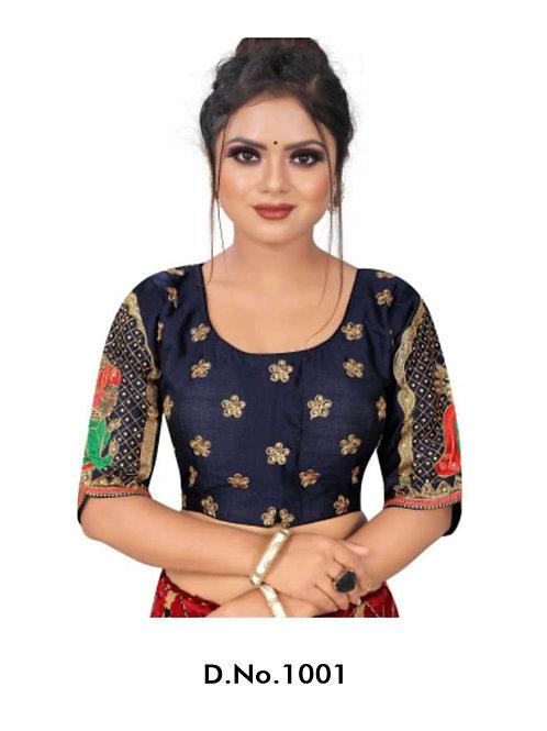 1001 Rajwadi Designer Blouse