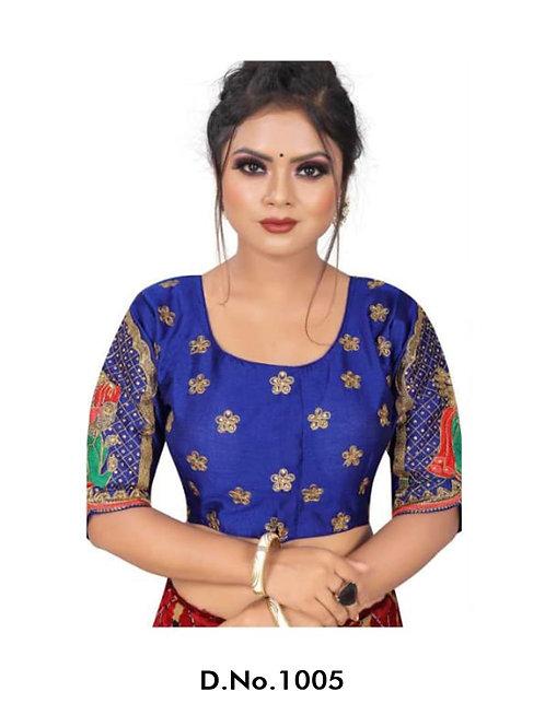 1005 Rajwadi Designer Blouse
