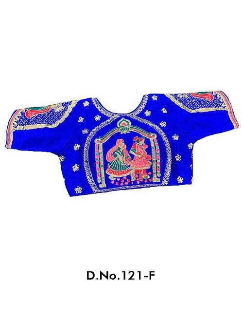 121F Designer Blouse Collection