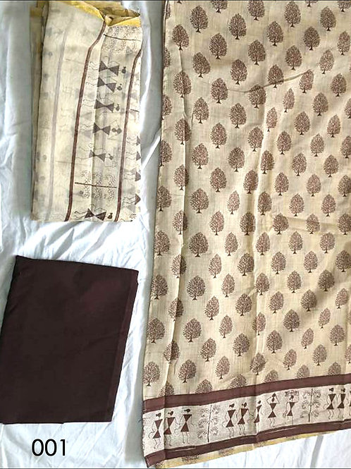 001 Beige Color Traditional Printed Salwar Suit