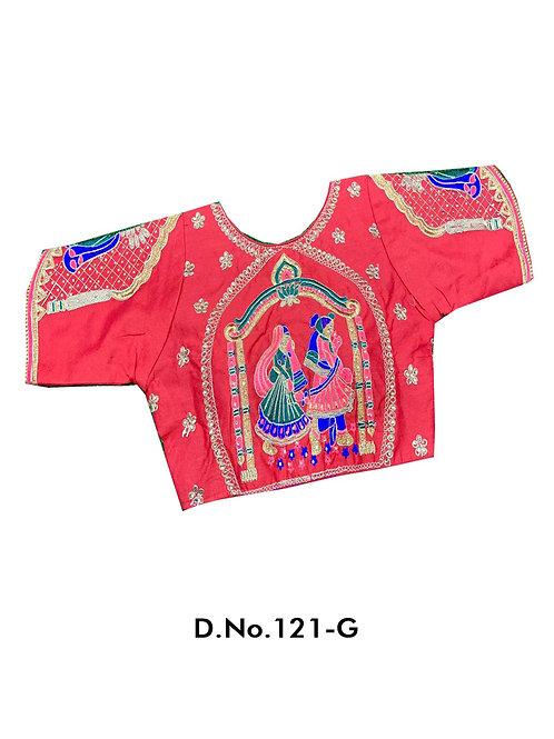 121G Designer Blouse Collection