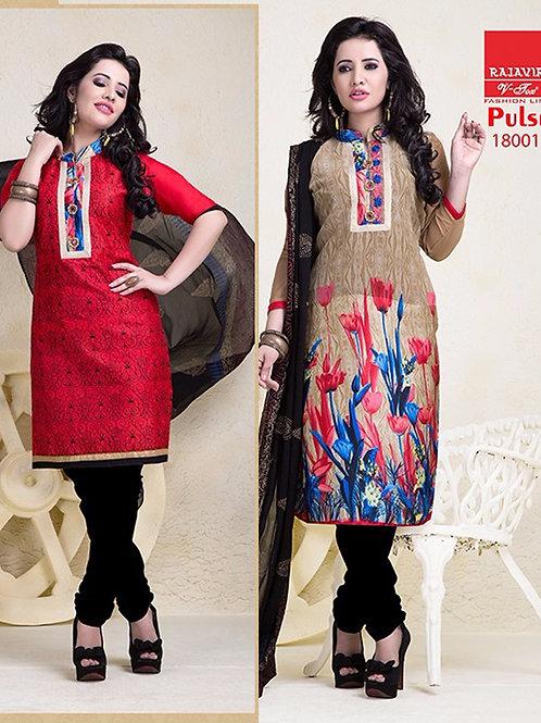 18001 Designer Red and Khaki Salwar Suit