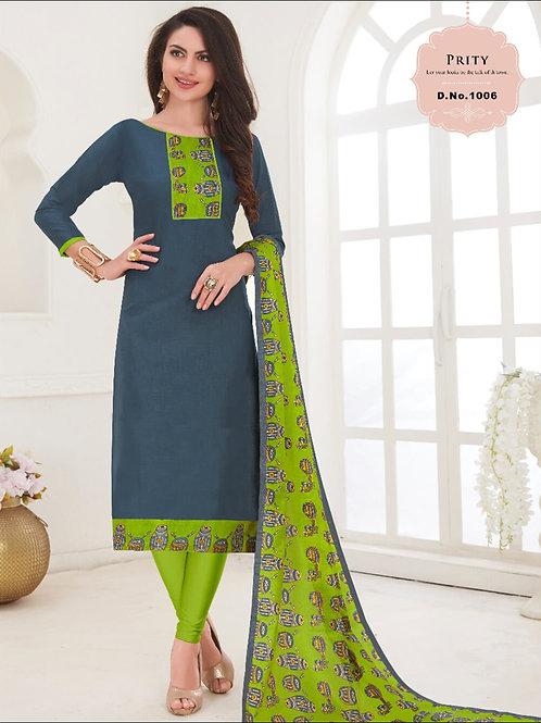 1006 Blue Green Designer Salwar Suit